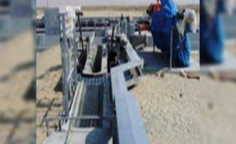 محطة معالجة مياه الوفرة